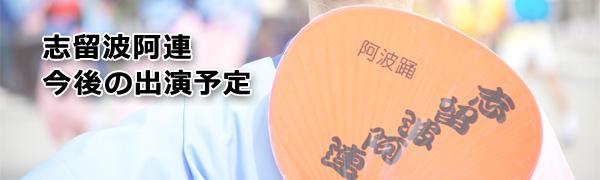 konngo-no-shutuen